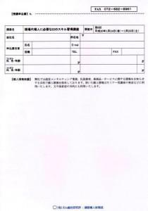CCI20131211_0001