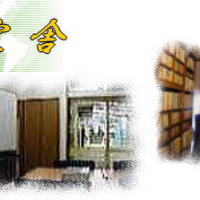 kou-kyu-sha_logo