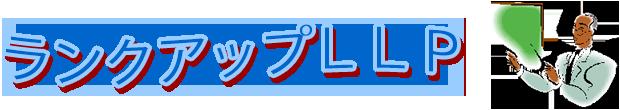 lancup_logo