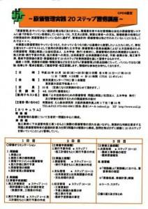 gennka10gatu