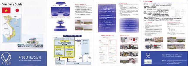 VNJ_Joint_Stock_Company