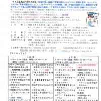 Document_20210726_0001
