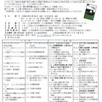 Document_2021.9.22.23_原価管理2  (1)